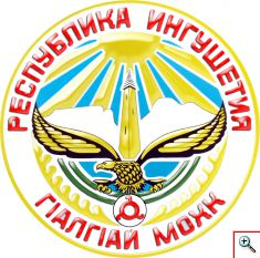 coat of arms of republi of ingushetia